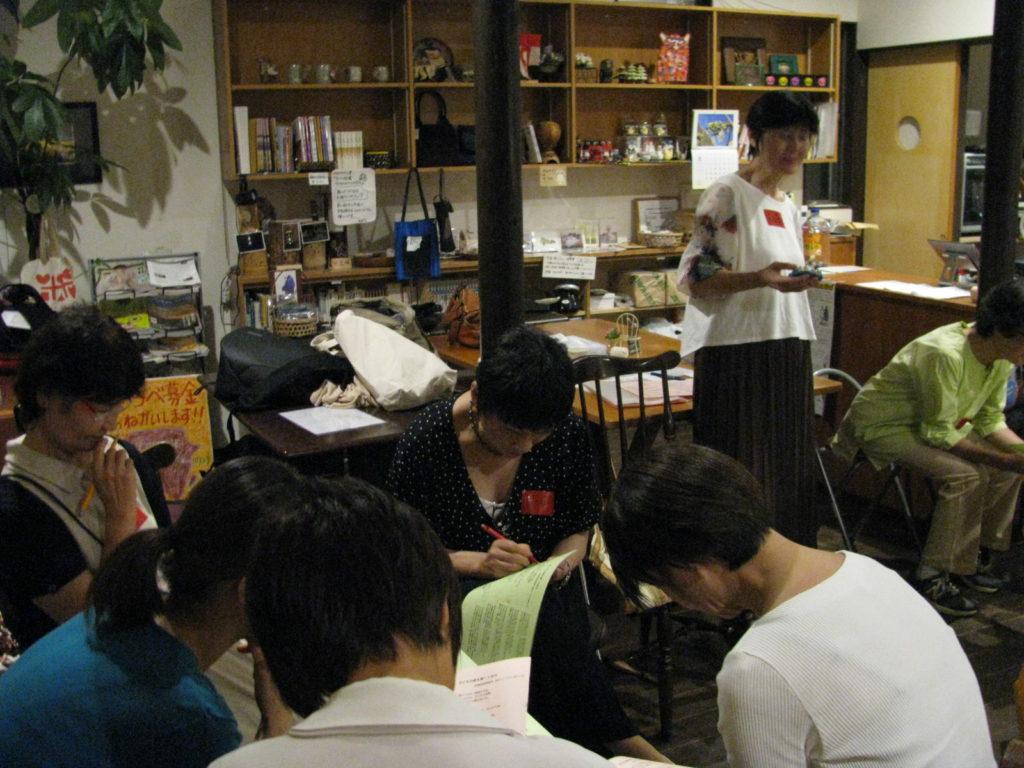 「子どもの話を聴くときは」ワークショップ福島県三春町